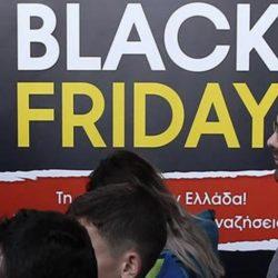 ΓΓΕ: Αυτές είναι οι τιμές 870 προϊόντων τεχνολογίας πριν την black friday