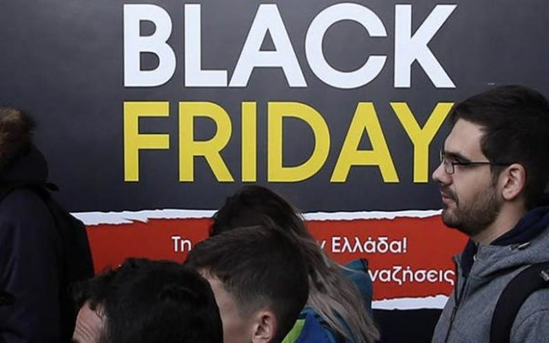 Black Friday: Πέντε «χρυσοί» κανόνες για να μην ...πιαστείτε κορόιδα