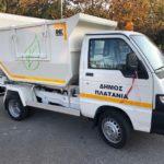 Παραδόθηκε στον δήμο το πρώτο δορυφορικό απορριμματοφόρο