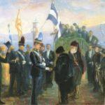 Το πρόγραμμα του εορτασμού της επετείου Ένωσης της Κρήτης