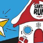Santa Run: Για 8η χρονιά, τρέχουμε και στηρίζουμε τα ιδρύματα των Χανίων