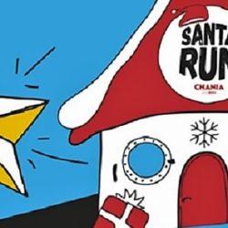Το Santa Run ανεστάλη για φέτος, όχι όμως και ο σκοπός της διοργάνωσης