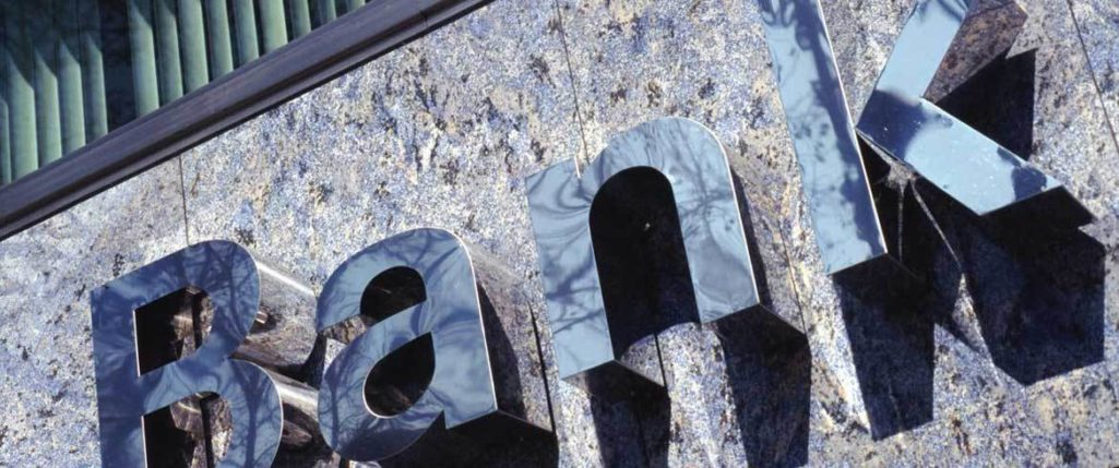 Τέλος η ετήσια κατάθεση δικαιολογητικών εισοδήματος στις τράπεζες