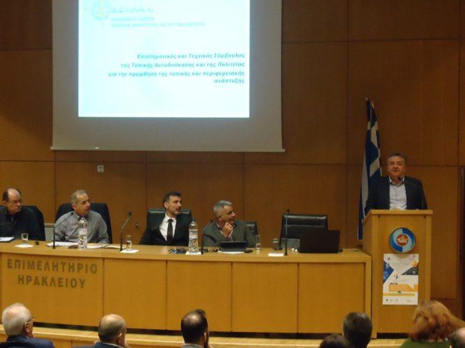 Ψηφιακός μετασχηματισμός: Αρωγός της ΕΕΤΑΑ η Περιφέρεια Κρήτης