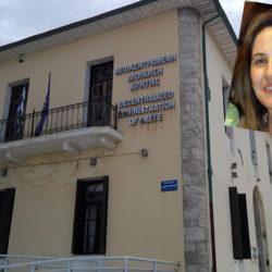 Συναντήσεις της Συντονίστριας της Αποκεντρωμένης Διοίκησης Κρήτης στην Αθήνα