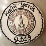 Κοπή πρωτοχρονιάτικης πίτας του Συνδέσμου Ιστορικών Καφέ Ευρώπης στα Χανιά