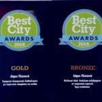 Δύο βραβεία απέσπασε ο δήμος Πλατανιά στα Best City Awards 2018