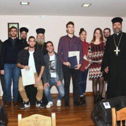 Χανιά: Βραβεύτηκαν οι αριστούχοι της Ιατρικής στο Χαζίρειο Πολιτιστικό Κέντρο