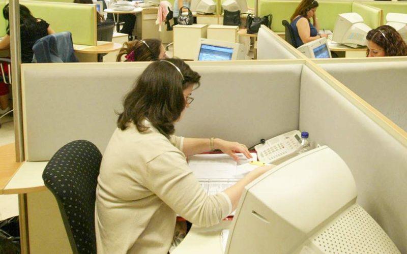 Εξι στους δέκα εργαζομένους αναζητούν άλλη δουλειά