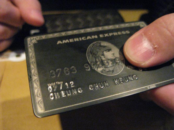 Παρελθόν από την Ελλάδα οι κάρτες της American Express