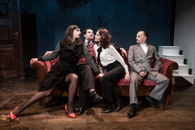 Επιπλέον παραστάσεις τον Ιανουάριο, για την παράσταση του ΔΗΠΕΘΕΚ «SinΕνοχή»
