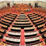 Ποιοι βουλευτές που δεν εξελέγησαν ξαναγυρίζουν στο …μεροκάματο