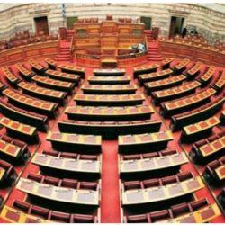 Ποιοι βουλευτές που δεν εξελέγησαν ξαναγυρίζουν στο ...μεροκάματο