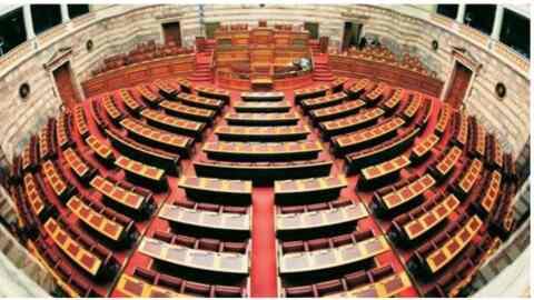 Η απερχόμενη Βουλή σε αριθμούς: 274 νομοσχέδια, 1.041 τροπολογίες και 47.223 ερωτήσεις