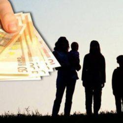 Πληρώνει ο ΟΠΕΚΑ την πρώτη δόση του επιδόματος παιδιού