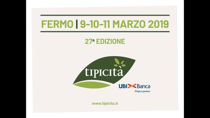 """Το ΕΒΕΧ ζητά συμμετοχές για την """"TIPICITA Festival 2019""""στο Φέρμο της Ιταλίας, 9-11 Μαρτίου"""