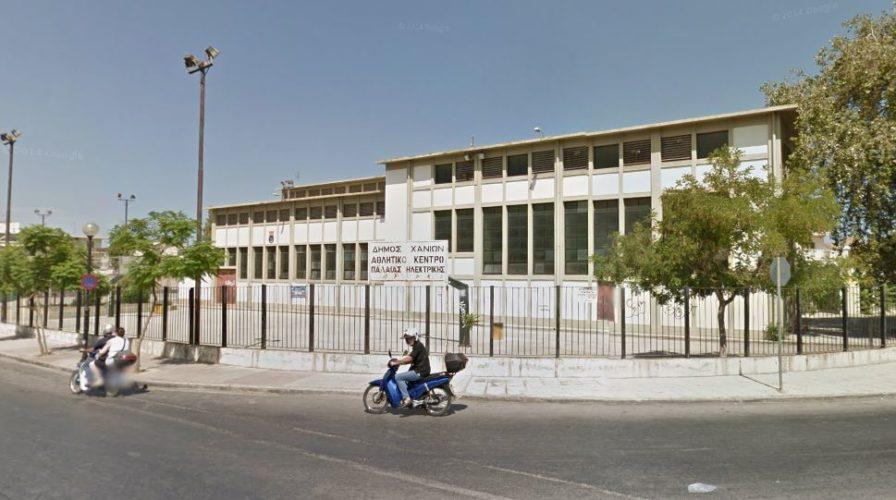 Μέχρι αύριο οι αιτήσεις χρήσης των κλειστών γηπέδων και σχολικών γυμναστηρίων του δήμου Χανίων