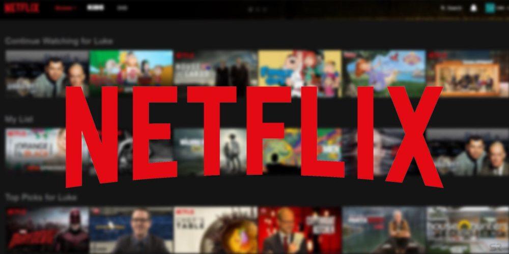 Netflix: Πότε αυξάνονται οι τιμές στα πακέτα συνδρομής στην Ελλάδα