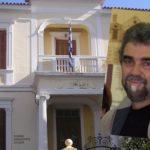 Παρουσιάζεται το βιβλίο του ΤΕΕ για το έργο του αείμνηστου Αντώνη Πιταριδάκη