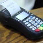 POS: Ποιες επιχειρήσεις πρέπει να προμηθευτούν τις συσκευές