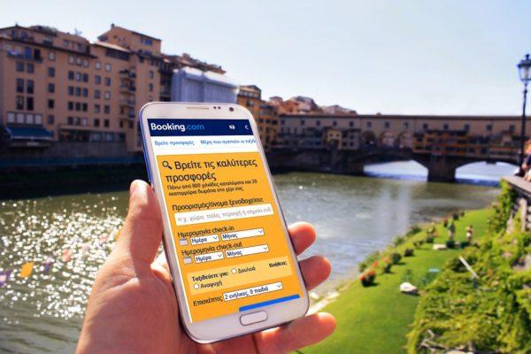Τέλος στην παραπλάνηση των καταναλωτών από τις ιστοσελίδες κράτησης ξενοδοχείων