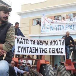 Συμπαρίσταται στα αιτήματα των αγροτών το Δ.Σ. Πλατανιά