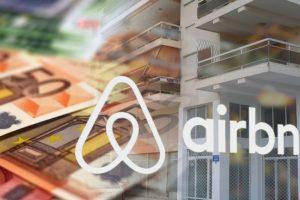Σημάδια κόπωσης παρατηρούνται για το φαινόμενο Airbnb