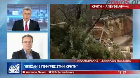 """Γιάννης Μαλανδράκης: """"Μιλάμε για πανωλεθρία"""" (video)"""