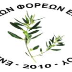 Ψήφισμα εξέδωσε ο ΕΠΟΦΕΚ για τα έντονα καιρικά φαινόμενα και το οδικό δίκτυο