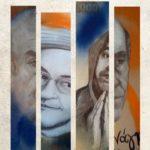 Εικαστική έκθεση της Αγάπης Κεραμιδά στο Ababa Βar Gallery