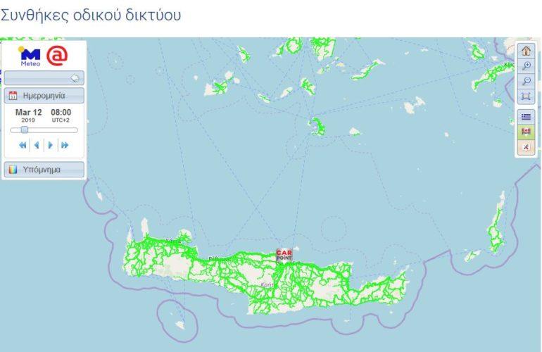 Roads: Νέα υπηρεσία ενημέρωσης για τις καιρικές συνθήκες στους δρόμους από το meteo.gr