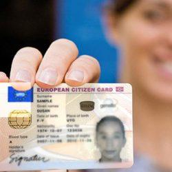 Ανακοίνωση του Υπουργείου Προστασίας του Πολίτη για τις νέες ταυτότητες