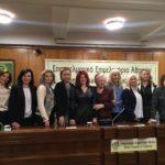Στο εθνικό επιμελητηριακό δίκτυο Ελληνίδων γυναικών επιχειρηματιών, ένα μέλος του ΕΒΕΧ