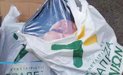 Η Τράπεζα Χανίων διένειμε 5,5 τόνους κρέατος σε κοινωφελής φορείς των Χανίων