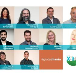 Δέκα νέους υποψήφιους ανακοίνωσε ο Παναγιώτης Σημανδηράκης