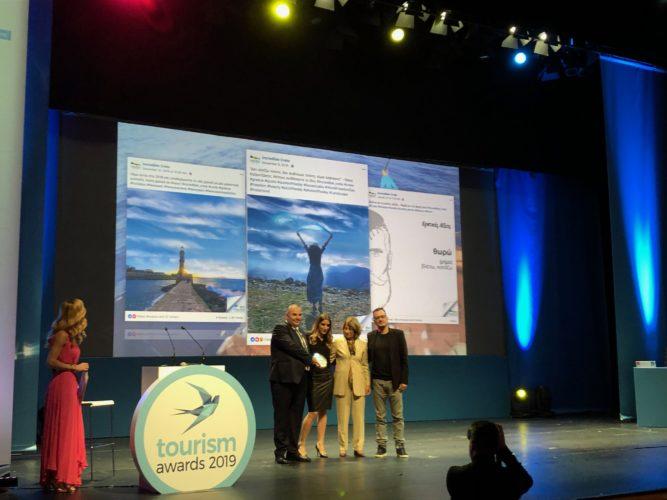 Άλλο ένα χρυσό βραβείο για την τουριστική  καμπάνια της Περιφέρειας Κρήτης στα Tourism Awards 2019