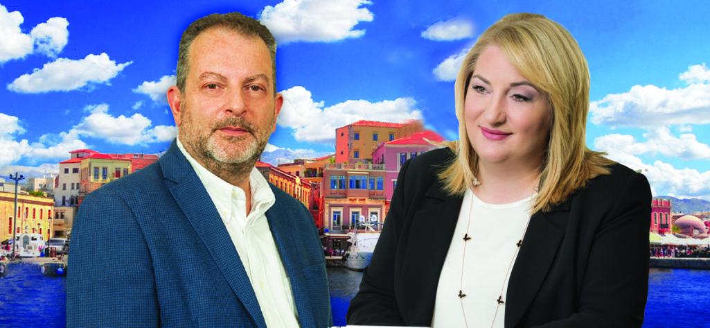 """""""Μαζί για τα Χανιά της επόμενης μέρας"""": Κοινή κάθοδος στις εκλογές για Νάνσυ Αγγελάκη και Γρηγόρη Αρχοντάκη."""