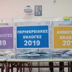 Καθορίσθηκε ο μέγιστος αριθμός εκλογέων ανά εκλογικό τμήμα. Οδηγίες Χαρίτση για την κατάτμηση
