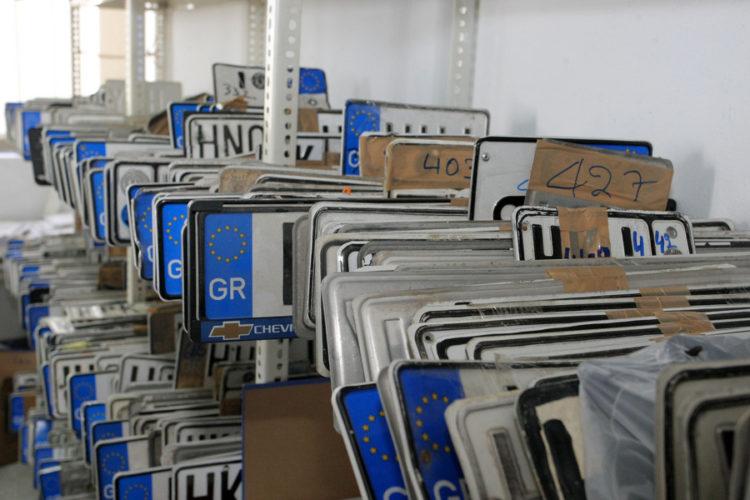 Για ποιες παραβάσεις επιστρέφονται πινακίδες και άδειες οδήγησης ενόψει Πάσχα