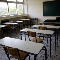 Ανακοινώθηκαν οι ημερομηνίες λήξης των μαθημάτων σε γυμνάσια και λύκεια