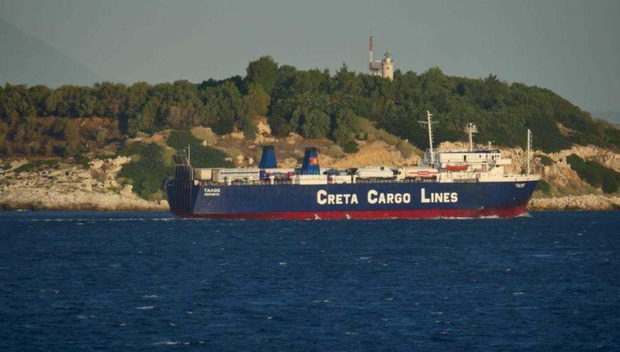 Απαγόρευση απόπλου πλοίου στην Παλαιόχωρα