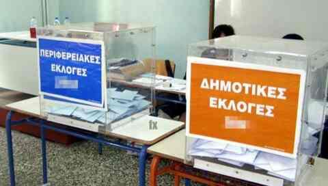 «Παρέλαση» πολιτικών αρχηγών στην Κρήτη