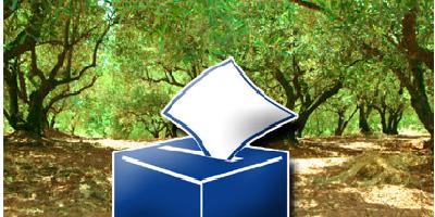 Ευρωεκλογές 2019: Και οι Ελιές …..ψηφίζουν!