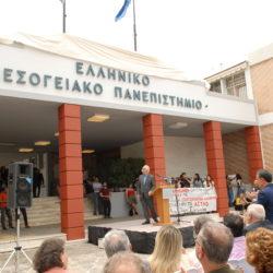 """Επίσημη """"πρώτη"""" του Ελληνικού Μεσογειακού Πανεπιστημίου Κρήτης"""
