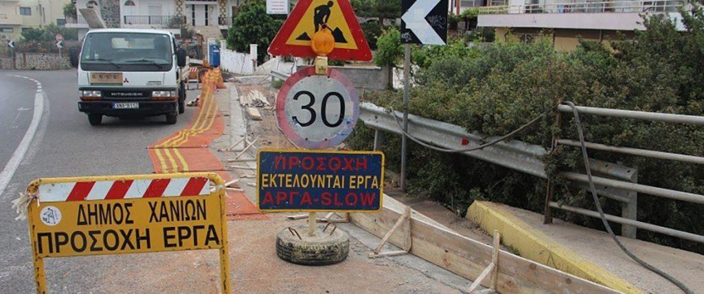 Κυκλοφοριακές ρυθμίσεις στην περιοχή της Σούδας, λόγω έργων της ΔΕΥΑΧ