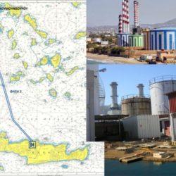 Προγραμματισμός εργασιών στο τμήμα Νωπήγεια Κισάμου – Ξυλοκαμάρα της «μικρής» διασύνδεσης Κρήτης-Πελοποννήσου