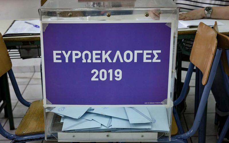 Οι χαμένοι και οι κερδισμένοι των Ευρωεκλογών στην Ελλάδα