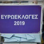 Ανακοινώθηκαν τα τελικά αποτελέσματα των Ευρωεκλογών