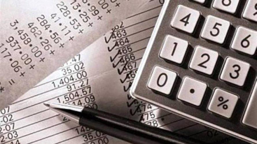 ΦΠΑ: Ποια προϊόντα πηγαίνουν στο 13% και ποια μένουν στο 24%