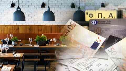 Μειώσεις ΦΠΑ σε καφέ, τσάι, αναψυκτικά και εισιτήρια, για να πάρει «ανάσα» ο τουρισμός